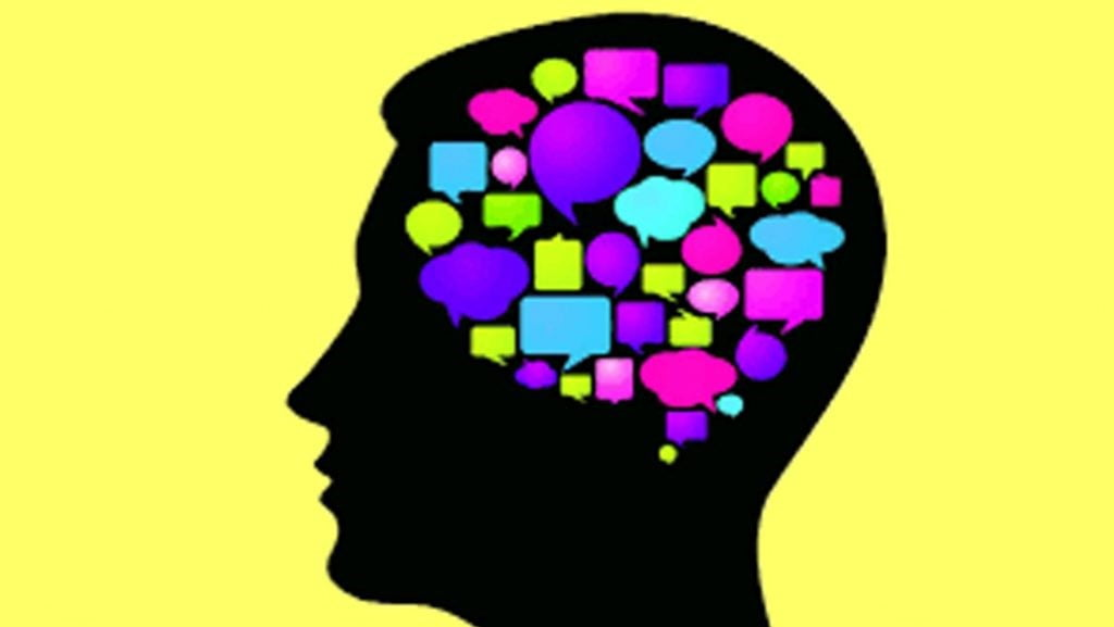پلی به نام ذهنیت موفق